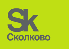 220px-Logo_of_the_Skolkovo_Foundation.svg[1]