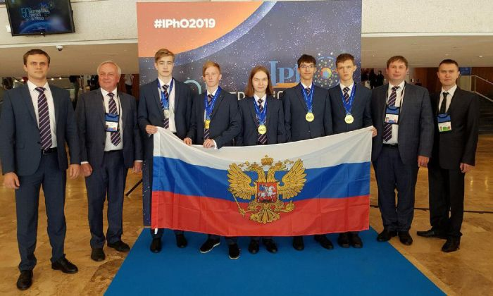 Russian schoolers claim 4 gold, 1 silver medal at International