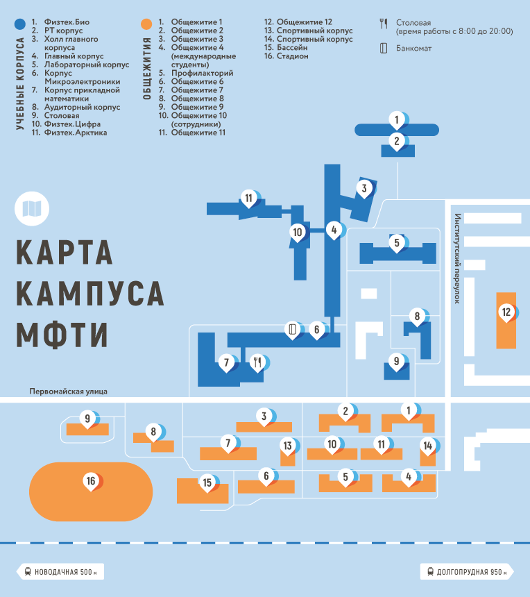campus_map_rus2020.png
