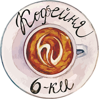 coffee-house-logo1.png